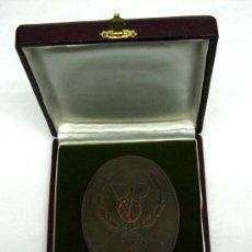 Medallas temáticas: MEDALLA TRABAJO SAF PPO 1964 - 1974 X ANIVERSARIO MINISTERIO DE TRABAJO CON SU ESTUCHE. Lote 17074134