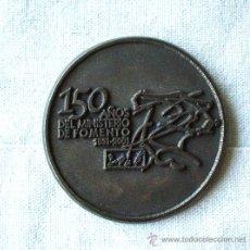 Medallas temáticas: MEDALLA ORIGINAL CONMEMORATIVA 150 AÑOS DEL MINISTERIO DE FOMENTO 1851-2001.. Lote 21552231