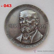 Medallas temáticas: ESPERANTO : MEDALLA DE ZAMENHOF 1859 - 1917. ENVÍO CERTIFICADO GRATUITO.. Lote 27216830