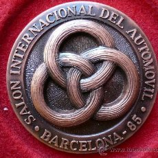 Medallas temáticas: MEDALLA EN BRONCE, SALON INTERNACIONAL DEL AUTOMOVIL, BARCELONA.1985. Lote 24618720