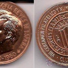 Medallas temáticas: MEDALLA DEL VIII CERTAMEN FILATELICO Y NUMISMATICO IBEROAMERICANO - CLUB COLON - 1980. Lote 37632757