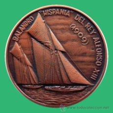 Medallas temáticas: MEDALLA BRONZE . SALON NAUTICO 1993. Lote 27149282