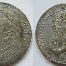 Medallas temáticas: MEDALLA GRANDE JOANNES PAULUS II AHORRA EN PORTES COMPRANDO VARIOS LOTES. Lote 28089644