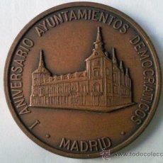 Medallas temáticas: MEDALLA CONMEMORATIVA , I ANIVERSARIO AYUNTAMIENTOS DEMOCRATICOS , MADRID. Lote 29964098