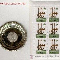 Medallas temáticas: ESPERANTO XXXII CONGRESO ESPAÑOL- VIGO 1972 MEDALLA OFICIAL Y SELLOS. Lote 31190427
