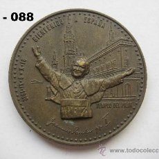 Medallas temáticas: MEDALLA DE JUAN PABLO II EN EL TEMPLO - BASÍLICA DEL PILAR 1982. ENVÍO CERTIFICADO GRATUITO.. Lote 31786361