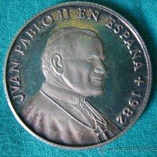 Medallas temáticas: MEDALLA JUAN PABLO II EN ESPAÑA 1982. Lote 32210400