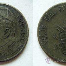 Medallas temáticas: MEDALLA DE JUAN PABLO II GRAN TAMAÑO. Lote 32440034