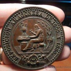 Medallas temáticas: MEDALLA. EXPOSICIÓN ARAGONESA DE 1885 Y 1886. REAL SOCIEDAD ECONÓMICA ARAGONESA. . Lote 33734439