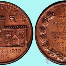 Medallas temáticas: ESPAÑA 1982.- V CENTENARIO LA LONJA DE VALENCIA. REV.: 1ª FERIA INTERNACIONAL DE NUMISMÁTICA. BRONCE. Lote 37288070