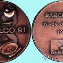 Medallas temáticas: ESPAÑA 1991.- PUJOL.-