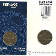 Medallas temáticas: MONEDA PABELLÓN SIGLO XV - EXPO 92 DE SEVILLA. Lote 40140725
