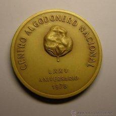 Medallas temáticas: MEDALLON DEL CENTRO ALGODONERO NACIONAL, 75 ANIVERSARIO. BARCELONA.. Lote 40204754