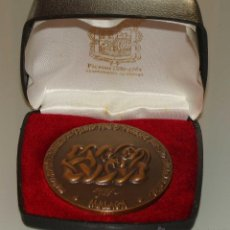 Medallas temáticas: MEDALLA MEDALLÓN BRONCE. PABLO RUIZ PICASSO 1881 1981. NUMERADA. MONUMENTO EN MÁLAGA. CENTENARIO. Lote 40688973