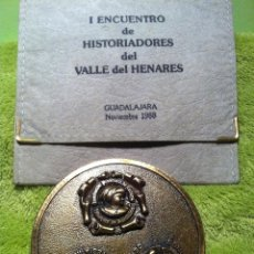 Medallas temáticas: MEDALLA DEL 1ER ENCUENTRO DE HISTORIADORES DEL VALLE DEL HENARES. GUADALAJARA NOVIEMBRE 1988.. Lote 40720816