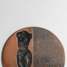 Medallas temáticas: MEDALLA LA SEDA DE BARCELONA S.A. 1925 - 1975. SUBIRACHS. Lote 84674656