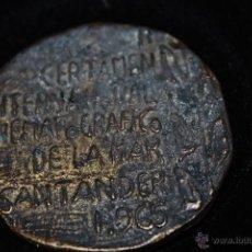 Medallas temáticas: MEDALLA DEL CERTAMEN INTERNACIONAL CINEMATOGRAFICO DE LA MAR SANTANDER AÑO 1965,CON SU ESTUCHE. Lote 41088641