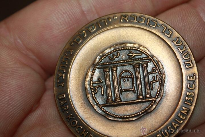 MEDALLA CONMEMORATIVA DE ISRAEL (Numismática - Medallería - Temática)
