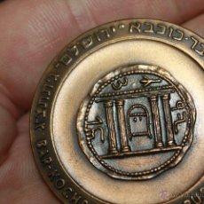 Medallas temáticas: MEDALLA CONMEMORATIVA DE ISRAEL. Lote 41381234