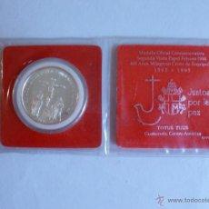 Medallas temáticas: MEDALLA OFICIAL SEGUNDA VISITA PAPAL GUATEMALA. 1995. Lote 42934519
