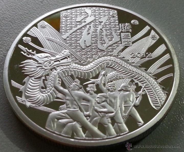MONEDA PLATA DRAGON DE FESTEJOS POPULARES EN CHINA (Numismática - Medallería - Temática)