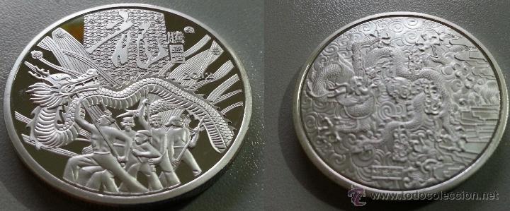 Medallas temáticas: MONEDA PLATA DRAGON DE FESTEJOS POPULARES EN CHINA - Foto 2 - 126418244