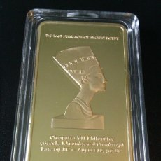Medallas temáticas: BONITO LINGOTE ORO 24KT CLEOPATRA VII PHILOPATOR EDICION LIMITADA DIFICIL DE CONSEGUIR. Lote 92175040