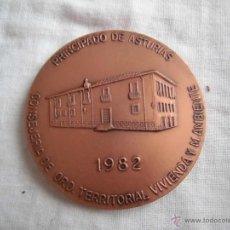 Medallas temáticas: PRINCIPADO DE ASTURIAS CONSEJERIA DE ORD.TERRITORIAL VIVIENDA Y M.AMBIENTE 1982. Lote 43646152