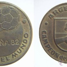 Medallas temáticas: MUNDIAL ESPAÑA 82 ARGENTINA. Lote 44178193