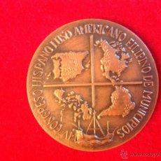 Medallas temáticas: MEDALLA IV CONGRESO HISPANO LUSO AMERICANO FILIPINO DE MUNICIPIOS, BARCELONA, OCTUBRE 1967. Lote 44336812