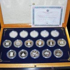 Medallas temáticas: MEDALLAS. SERIE LIMITADA PATRIMONIO DE LA HUMANIDAD EN ESPAÑA. ACUÑACIONES IBÉRICAS. INTERESANTE. Lote 45006776