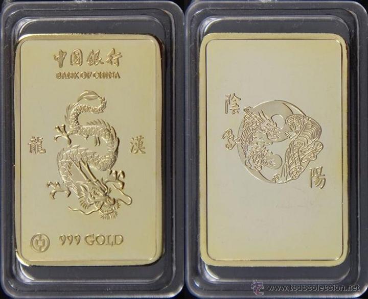 LINGOTE ORO 24K BANK OF CHINA DRAGON EDICION LIMITADA DIFICIL DE CONSEGUIR (Numismática - Medallería - Temática)