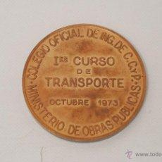 Medallas temáticas: MEDALLA EN BRONCE DEL COLEGIO OFICIAL DE INGENIEROS CC Y P. 1ER CURSO DE TRANSPORTE. MOP. 1973.. Lote 45757238