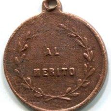 Medallas temáticas: MEDALLA PREMIO AL MÉRITO. 24 MM.. Lote 46387305
