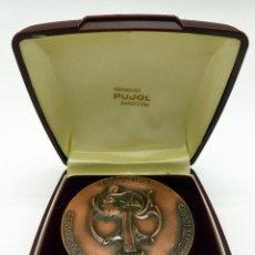 Medallas temáticas: MEDALLA BRONCE CINCUETENARIO FERIA MUESTRAS BARCELONA 1920 - 1970 CON ESTUCHE. Lote 46769675