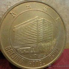 Medallas temáticas: ANTIGUA MEDALLA HOTEL BEIJING - CHINA. 4.5 CM Ø - 32 GR. ESTUCHE DE LA ÉPOCA.. Lote 47326377