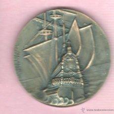 Medallas temáticas: MEDALLA SALON FERIA SALON NAUTICO BARCELONA 1967. Lote 47330022