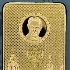 Medalhas temáticas: LINGOTE ORO 24K VLADIMIR PUTIN RUSIA KREMLIN EDICION LIMITADA EN RELIEVE MUY BONITO. Lote 214882256