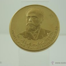 Medallas temáticas: MEDALLA DEL MOP JESUS MUÑOZ TEBAR 1974. Lote 48543903