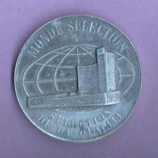 Medallas temáticas: MEDALLA MONDE SELECTION DE LA QUALITE - ROTTERDAM - HOLANDA - NEDERLAND. Lote 48947009