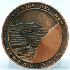 Medallas temáticas: MEDALLA BRONCE ESTUDIOS DEL MAR CARTAGENA AÑOS 80. Lote 48955588