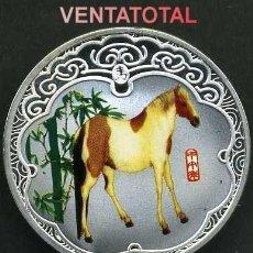 Medallas temáticas: CHINA MEDALLA PLATA TIPO MONEDA DEL AÑO DEL CABALLO 2014 LEER DENTRO LA DESCRIPCON - Nº25. Lote 49391177