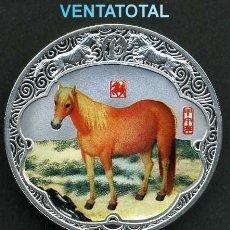 Medallas temáticas: CHINA MEDALLA PLATA TIPO MONEDA DEL AÑO DEL CABALLO 2014 LEER DENTRO LA DESCRIPCON - Nº32. Lote 49391917
