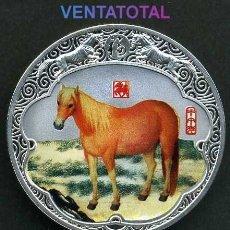 Medallas temáticas: CHINA MEDALLA PLATA TIPO MONEDA DEL AÑO DEL CABALLO 2014 LEER DENTRO LA DESCRIPCON - Nº33. Lote 49391944