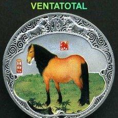 Medallas temáticas: CHINA MEDALLA PLATA TIPO MONEDA DEL AÑO DEL CABALLO 2014 LEER DENTRO LA DESCRIPCON - Nº40. Lote 49392478