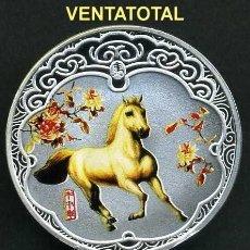 Medallas temáticas: CHINA MEDALLA PLATA TIPO MONEDA DEL AÑO DEL CABALLO 2014 LEER DENTRO LA DESCRIPCON - Nº47. Lote 49393094