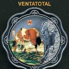 Medallas temáticas: CHINA MEDALLA PLATA TIPO MONEDA DEL AÑO DEL CABALLO 2014 LEER DENTRO LA DESCRIPCON - Nº70. Lote 49394868