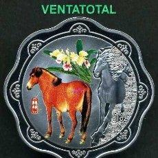 Medallas temáticas: CHINA MEDALLA PLATA TIPO MONEDA DEL AÑO DEL CABALLO 2014 LEER DENTRO LA DESCRIPCON - Nº77. Lote 49395111