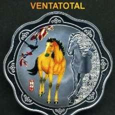 Medallas temáticas: CHINA MEDALLA PLATA TIPO MONEDA DEL AÑO DEL CABALLO 2014 LEER DENTRO LA DESCRIPCON - Nº83. Lote 49395560