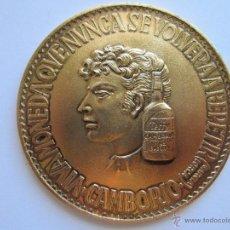 Medallas temáticas: MEDALLA * PUBLICIDAD DE CAMBORIO * BODEGA TERRY. Lote 49947390